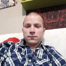 arek2308 mężczyzna Sępólno Krajeńskie -