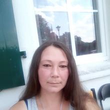 Tuska8 kobieta Myślibórz -  Żyje Tu i Teraz