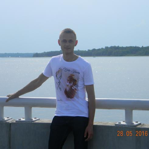 zdjęcie Rakanoth, Nidzica, warmińsko-mazurskie