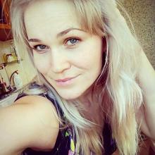 mialena29 kobieta Polska Cerekiew -  Limit wiadomości :(