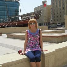 Lidia64 kobieta Skierniewice -  Bądź moim natchnieniem