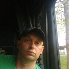 123piterbol mężczyzna Gubin -  Gubin