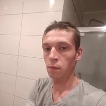 Chmielu0911 mężczyzna Biała Rawska -