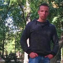 Adrian2494 mężczyzna Piotrków Kujawski -