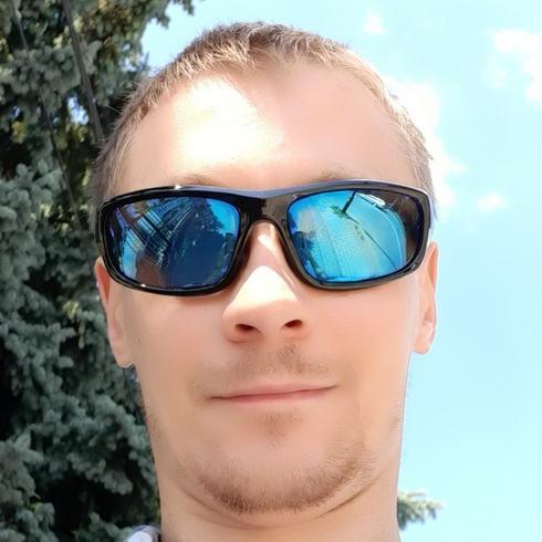 zdjęcie gitis, Jasło, podkarpackie