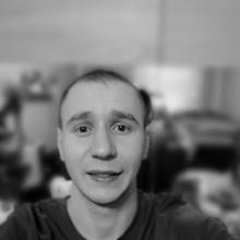 spokoluz mężczyzna Kostrzyn nad Odrą -