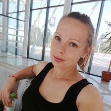 slodkikaktus1619 kobieta Łańcut -  Korzystac z życia