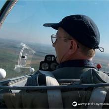 pilot51 mężczyzna Gdynia -  Brak brak