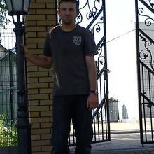 adaskox mężczyzna Hrubieszów -  warto zyc by kochac