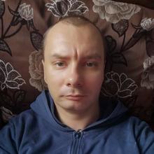 amarth mężczyzna Krotoszyn -