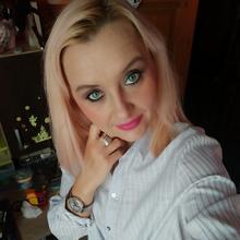 Ania2183 kobieta Augustów -  Słodka jak miód, gorzka jak czekolada, t