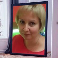 monia351 Kobieta Lesko - Wszystko, co uczynisz w życiu, zostawi..