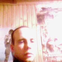ivandrago111 mężczyzna Katowice -  nie mam motta