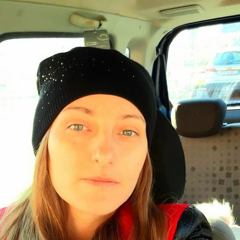 1987monika Kobieta Kostrzyn nad Odrą -