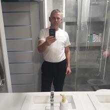 ziutka777 mężczyzna Gorzów Wielkopolski -  Szukam milosci