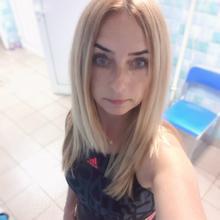 Gosiafit kobieta Krosno Odrzańskie -
