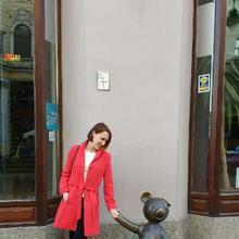 Mojra1981 kobieta Biała Podlaska -  Simple Girl :)