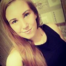 Kasia8016 kobieta Zabrze -