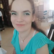 Ewa23 kobieta Kościerzyna -