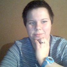 Justyna666 kobieta Siemianowice Śląskie -  Jestem w związku
