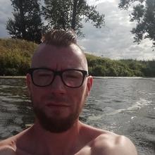 Independent32 mężczyzna Nakło nad Notecią -