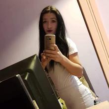 Sandra13 kobieta Lidzbark Warmiński -  Jestem szczupła mam 165 wzrostu zielone