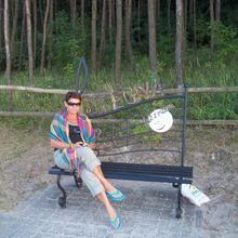 wieslawak kobieta Bartoszyce -  kochac i byc kochana
