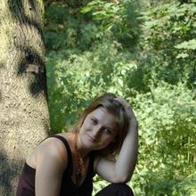 """Aneta84 kobieta Toruń -  """"Do odważnych świat należy"""""""