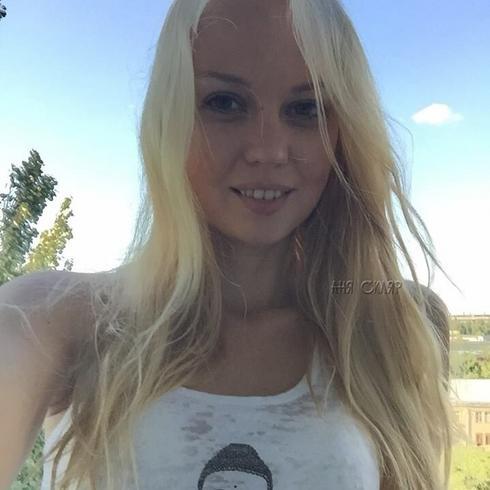 Helgaiis Kobieta Radzionków -