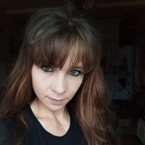 Nikasilisa Kobieta Kraśnik -