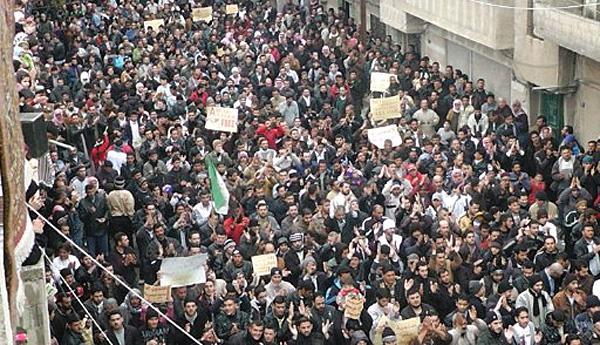 protest_syria_hims_afp_600.jpeg