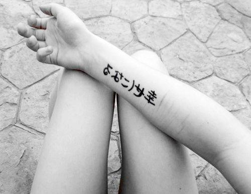 Wiesz Co Jest Napisane Na Ręce Tatuaż Chińskie Znaki