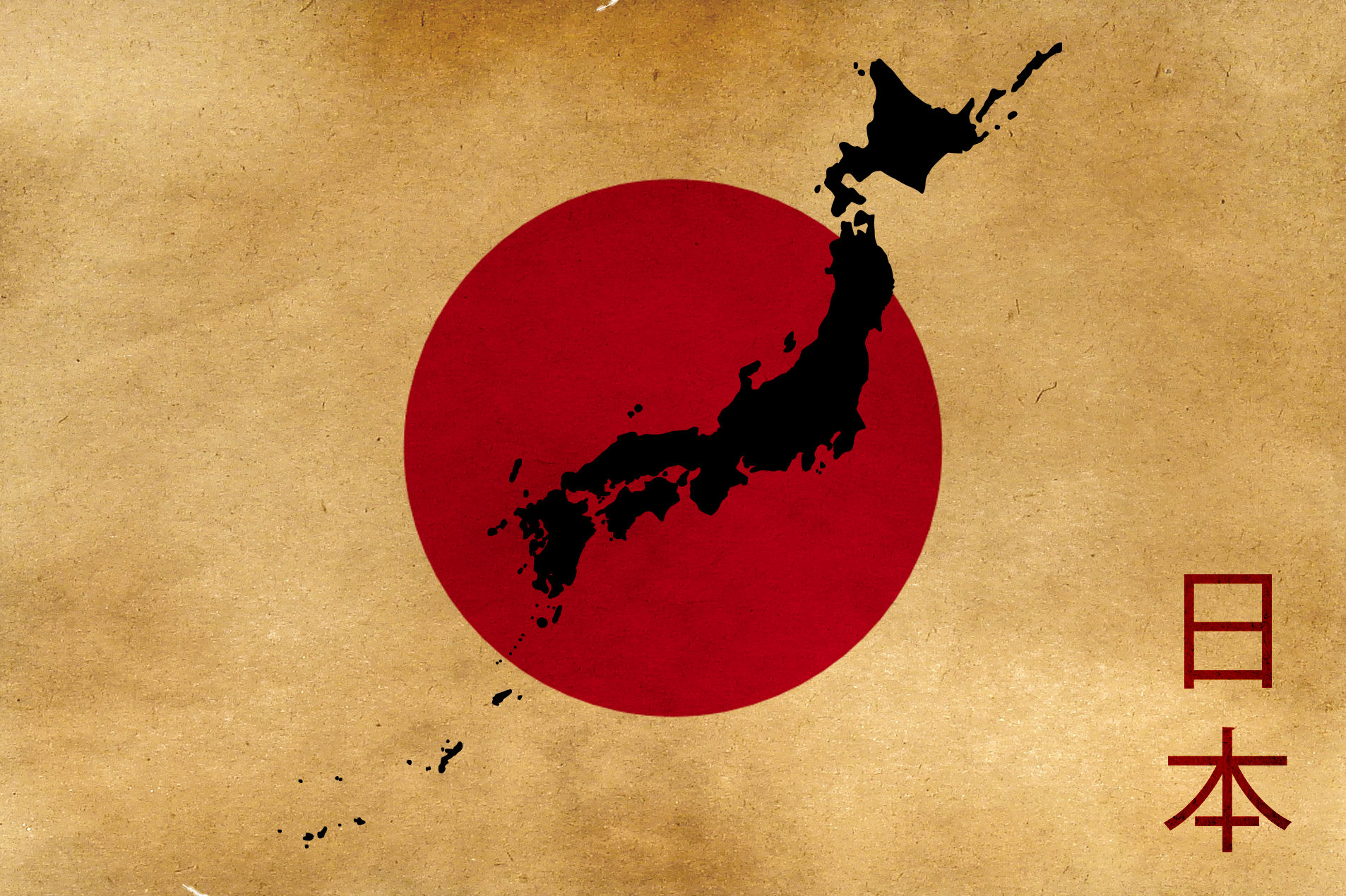 Japonia.png