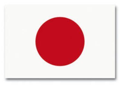 Japonia.