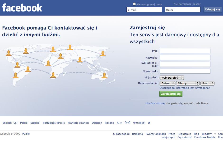 facebook-prywatny.png
