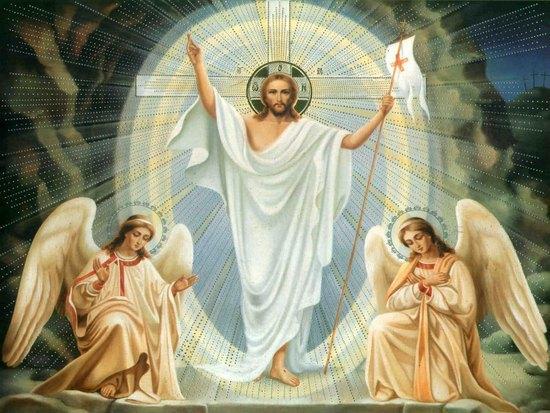 To my, Katolicy; Chrześcijanie! :)
