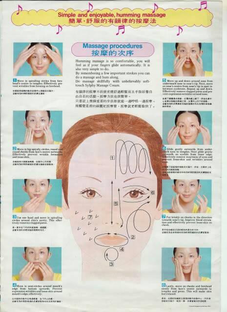 jak-wykonac-masaz-twarzy-japonski-s.jpg