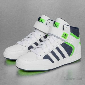 Jal oceniacie takie buty sportowe za kostke od adidasa