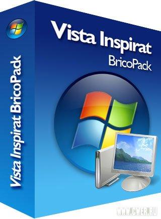 BricoPack-Vista-Inspirat-Ul.jpg