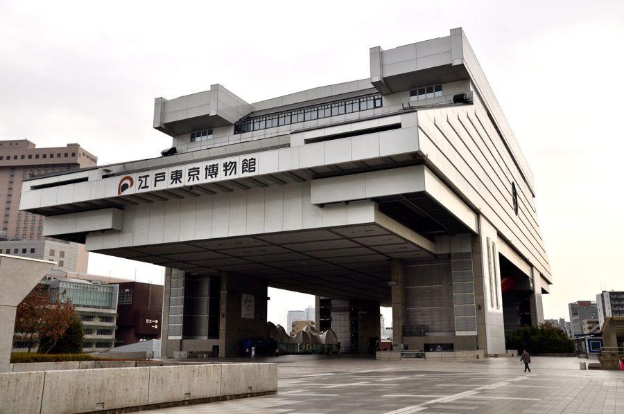 675_Tokyo_Edo_Museum.jpg