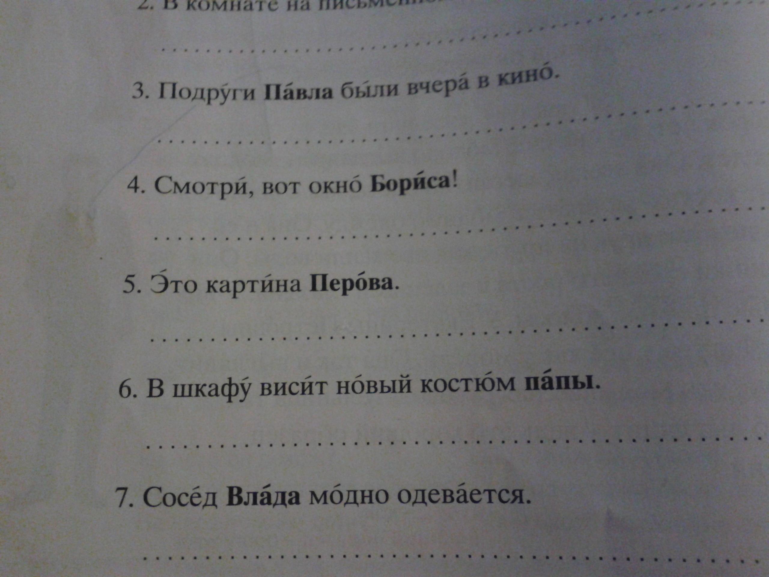 stupieni 2 testy