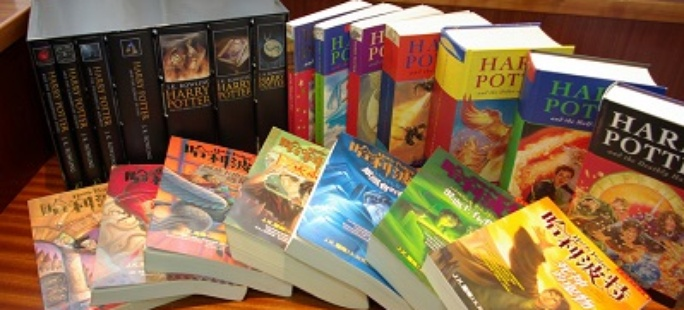 harry%20potter%20books%20Flickr-684x310.jpg