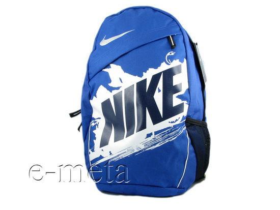 db348b3f65e32 Plecak dla chłopaka czy dziewczyny?;/ - Zapytaj.onet.pl -