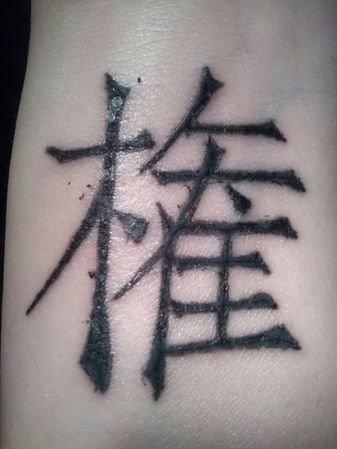 Czy Mój Tatuaż Dobrze Sie Goi Zapytajonetpl