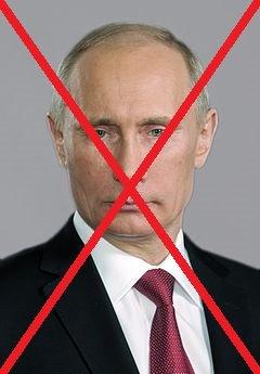 X Nienawidzę Towarzysza Putina X