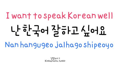 za cudowny jezyk