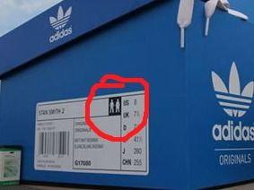 Co znaczy ten znaczek na pudełku Adidas Originals? Zapytaj