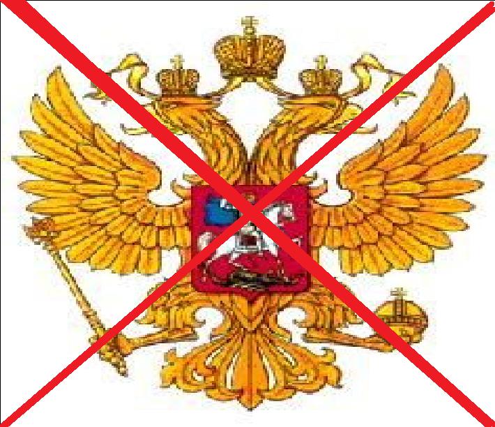 Anty Rosja