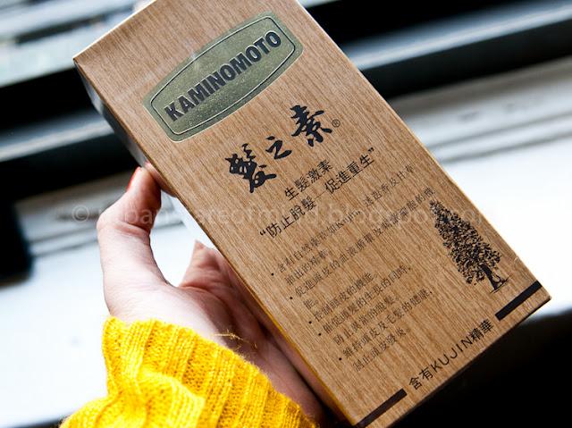 hairkamino-1-3.jpg