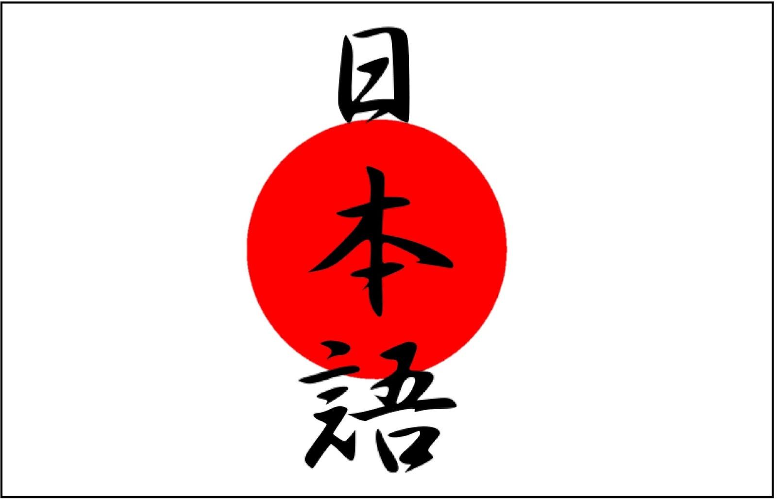 bo japońsku